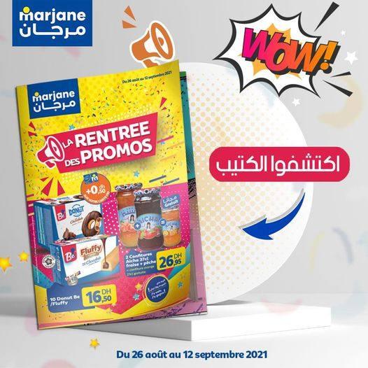 Catalogue Marjane Maroc La Rentree Des Promos 2021