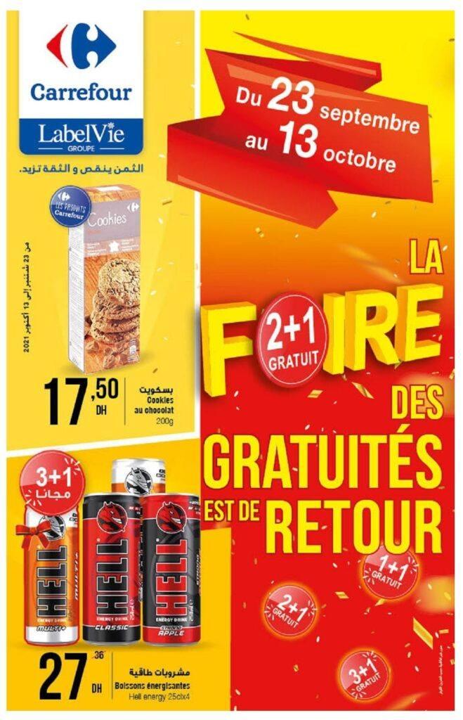 Catalogue Carrefour Octobre 2021 La Foire Des gratuités